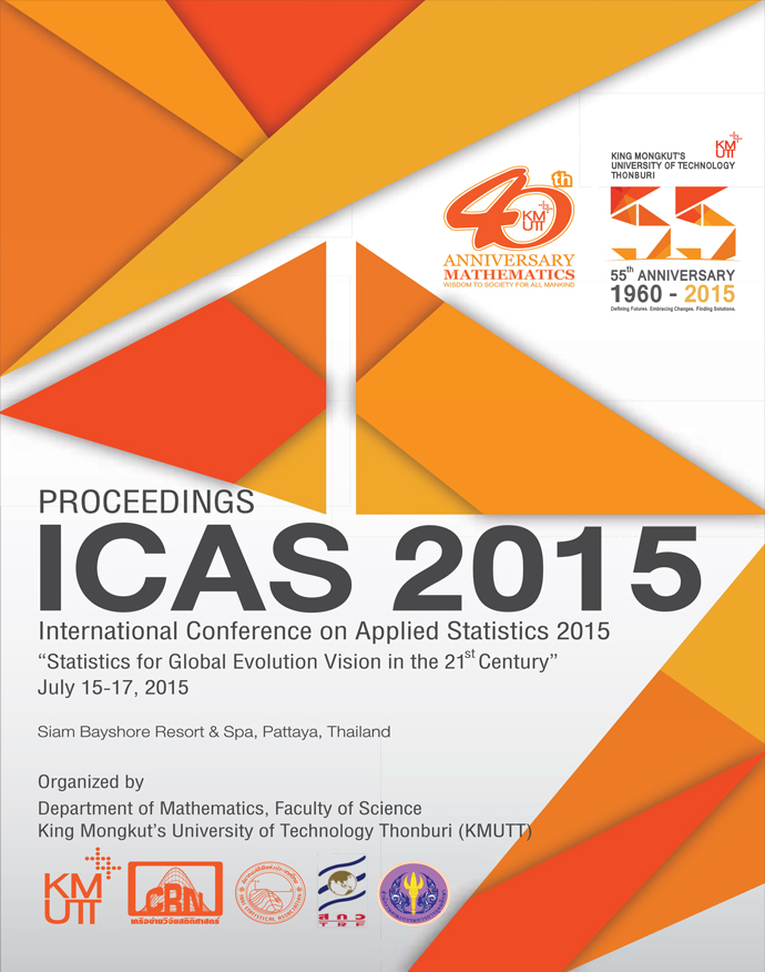 Download ICAS2015 conference proceeding 2015 here
